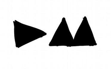 Depeche Mode Logo 2013 Favourite Tracks of An...